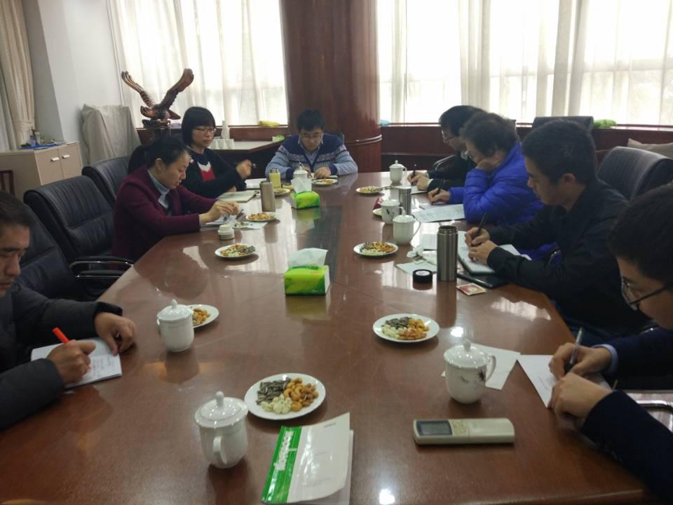 河南省建设教育协会樊军秘书长一行前往北京市建设教育协会考察学习