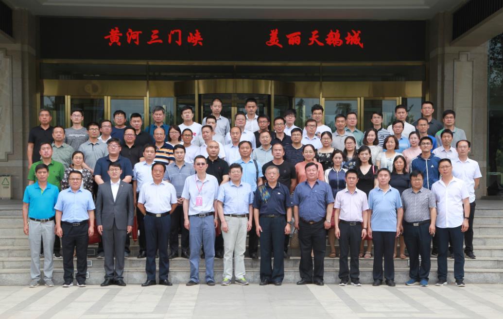河南省建设教育协会职业教育委员会2019年年会在三门峡市召开