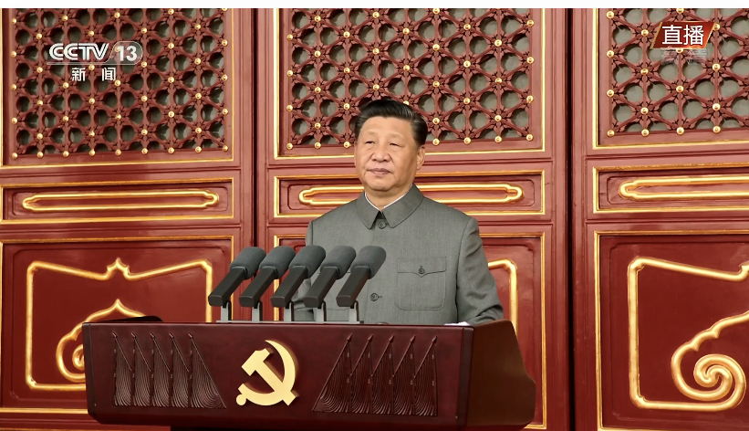 热烈庆祝中国共产党成立100周年