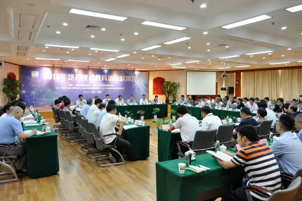 2019年地方建设教育协会联席会议在湖北宜昌召开
