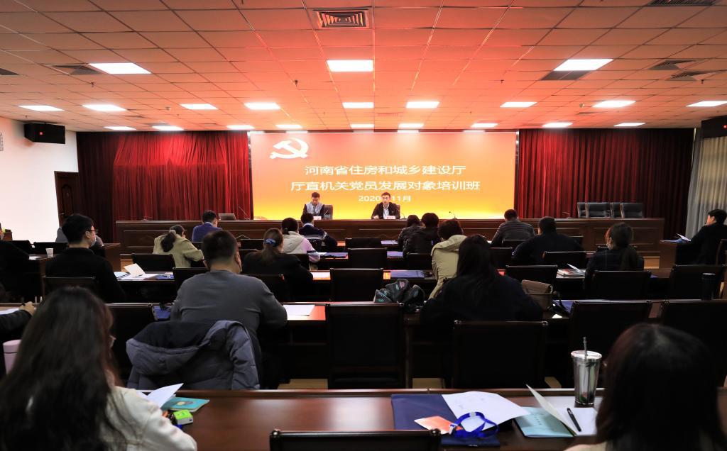 我会三名同志参加2020年河南省住房和城乡建设厅厅直机关第二期党员发展...